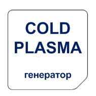 cold_plasma.png