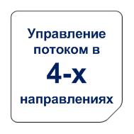 4-х.png