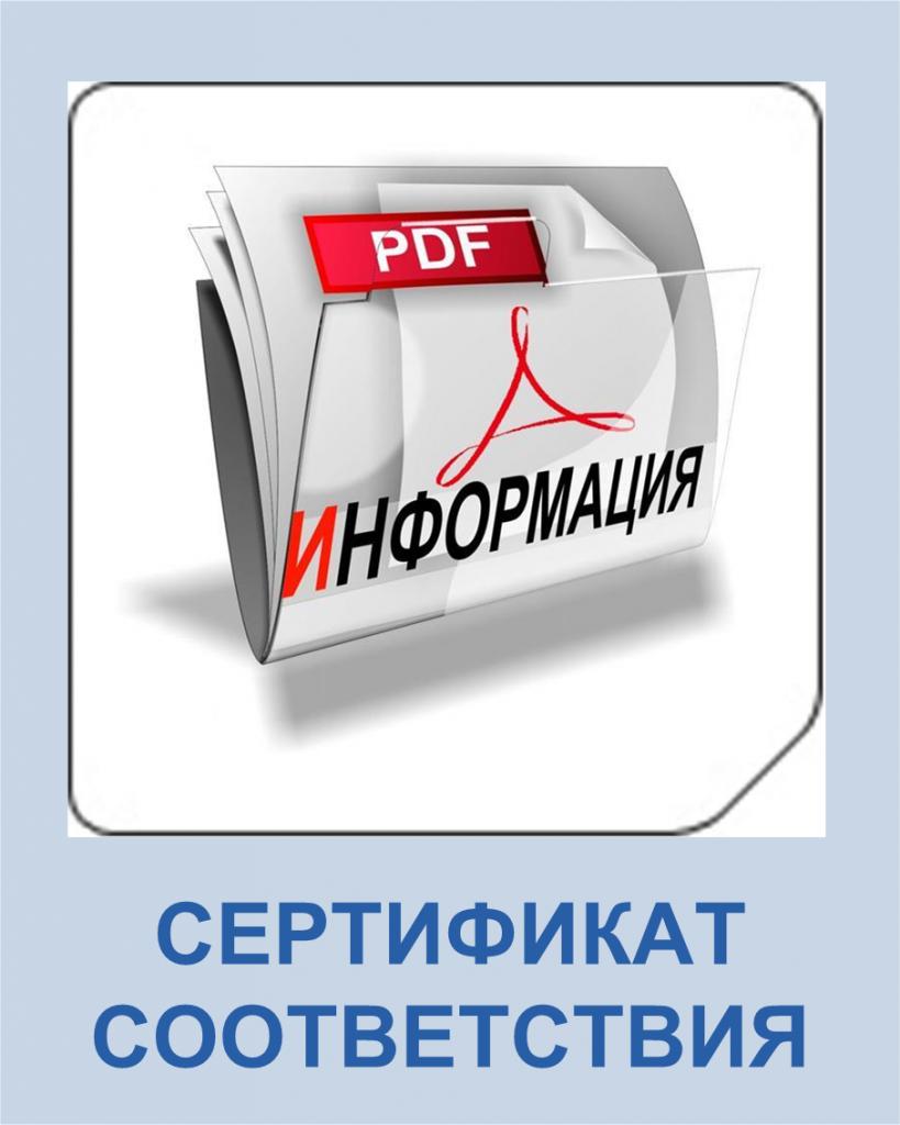 sertifikat_sootvetstviya.png