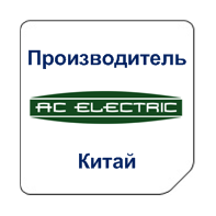 acelectric.png