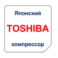 atoshiba.png